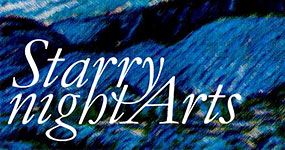 Starry Night Arts - Arts Master Classes